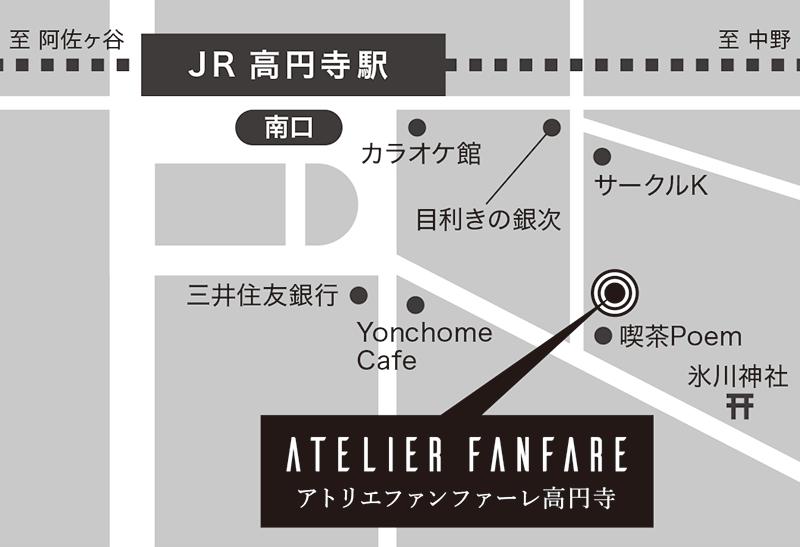 アトリエファンファーレ高円寺への地図